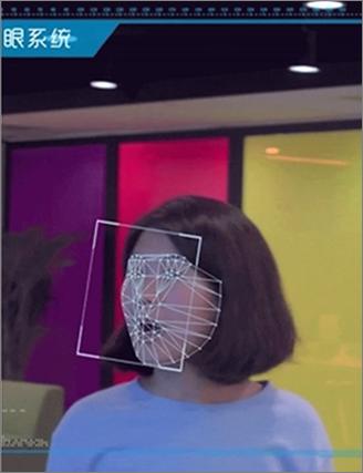 MIT face 2